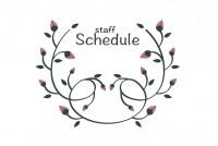 11月のスタッフスケジュール(11月26日月曜日は日本人スタッフが11時からの出勤になります。ご注意下さいませ。)