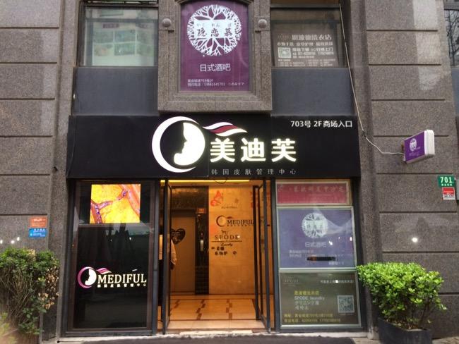 上海美容室_2711.jpg