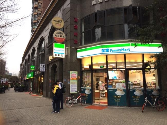 上海美容室_2712.jpg