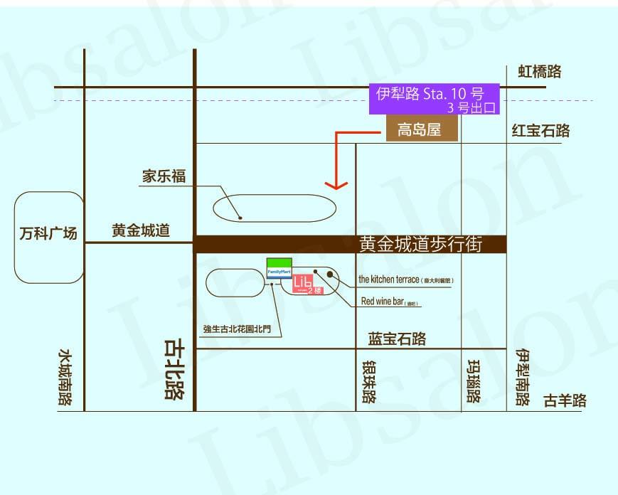 上海美容院