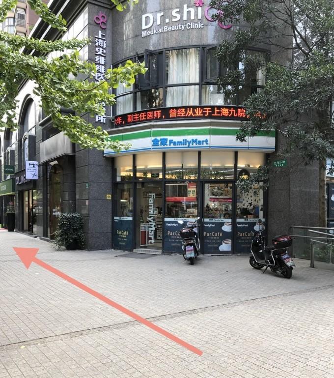 上海美容室154D8BA6-6A01-4544-B247-FF07F6249B6A